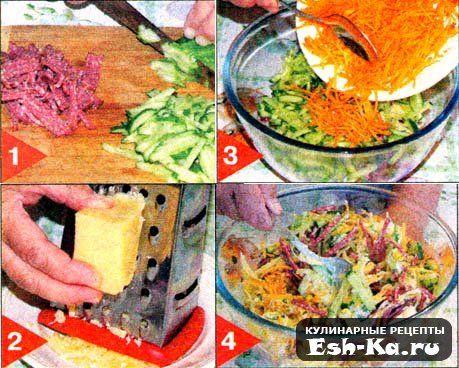 Капуста салат с блинами