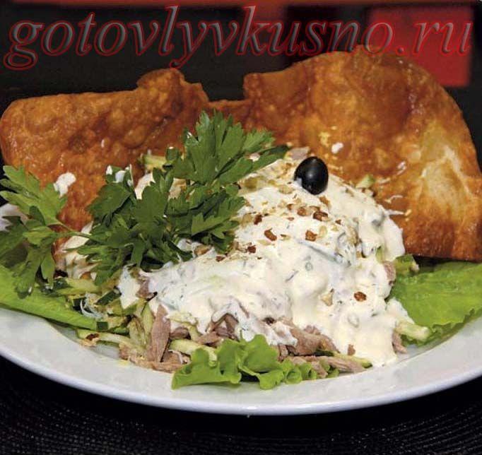 Фото-рецепт салат с отварной говядиной