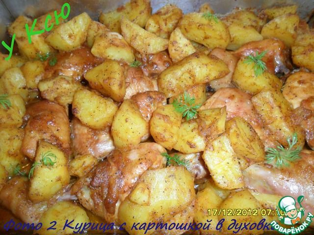 Картошка с тефтелями в духовке рецепт с пошагово в