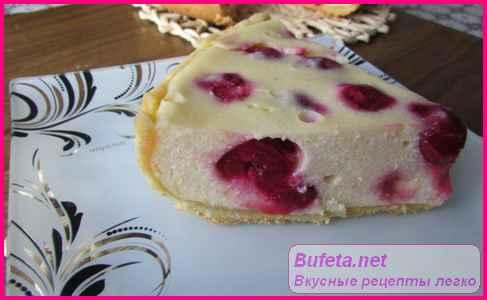 пирог с творогом рецепты с фото в мультиварке